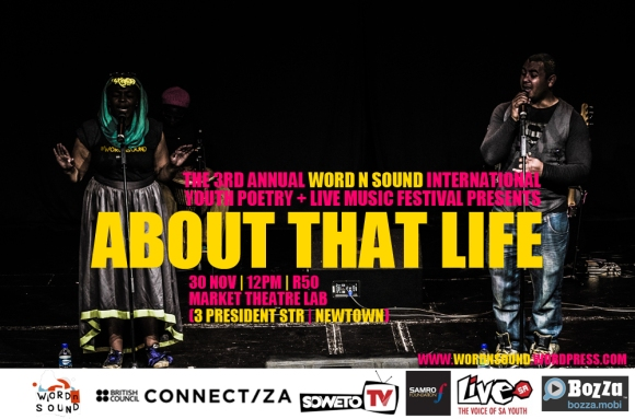 AboutThatLife_Poster